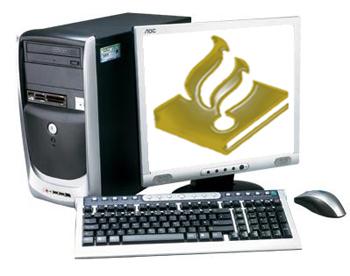 politie-computer.jpg