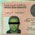 De paspoorten en observatiefoto's van Rico [Crimesite]