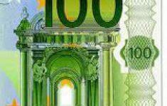 Douane nam 19 miljoen euro uit Suriname in beslag (UPDATE) [Crimesite]