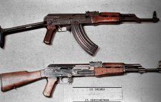 Automatisch vuurwapen gevonden na poging tot liquidatie in Amsterdam [Crime Nieuws]