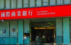Bank beroofd van 60 miljoen dollar [Crimesite]
