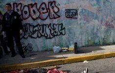 Dit zijn de gevaarlijkste landen van Latijns-Amerika [Crimesite]