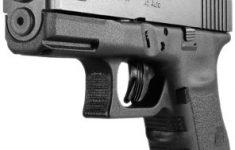 Meer wapens oorzaak vele moorden in VS [Crimesite]