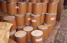 Voor miljoenen aan drugsgrondstoffen gepakt [Crimesite]