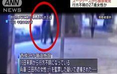 Amerikaan snijdt Japanse vrouw in stukken na date [Boevennieuws]